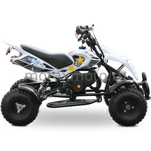 Недорогой квадроцикл MOTAX ATV H4 mini 50cc бело-серый